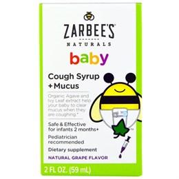 Детский сироп от кашля и мокроты Zarbee's, с натуральным виноградным вкусом