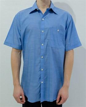 Рубашка VanHeusen - фото 12965